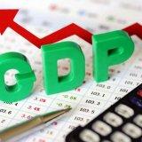 H1 GDP Growth at 1%