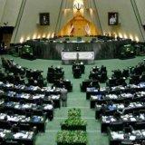 $82b Budget Goes to  Parliament Next Week