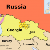 Iran Keen  to Invest  in Georgia