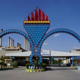Abadan Refinery Awaiting Chinese Credit