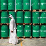 Saudi Oil Chief: Only Allah Knows About Oil Prices