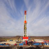 Aramco Extends Shale Gas Bidding