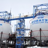 China to Invest in Siberia LNG