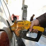 Gasoline Imports to End in March