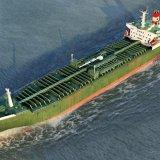 Iraq Oil Exports Fall