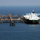 Oil Loaded  at Libyan Port