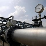 Oil, Gas Condensate Output to Hit 5.7 mbpd
