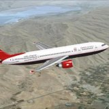 Qeshm Airline Transferred  to Oil Ministry