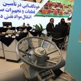 600 Foreign Firms at Tehran Oil Expo