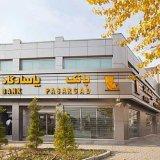 Ministry, Bank Parsagad  Sign MoU