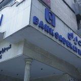 Bank Saderat Virtual Cards in High Demand