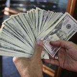 CBI Will Control Currency Shocks