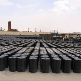 260,000 Tons of Bitumen Offered for Export
