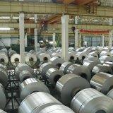 Aluminum Ingots Exported to Europe, Asia