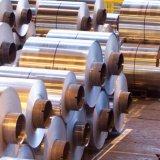 Aluminum Sector Looks Set to Boom