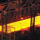 New Steel Complex  in Mokran