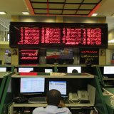 Is Domestic Capital Market Ready for Nuclear Deal?