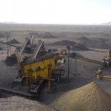 IME's Big Iron Ore Trade