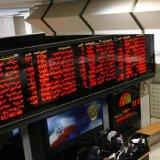 TSE Benchmark Poised to Extend Losses
