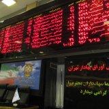 Stocks Hold Broad Rally