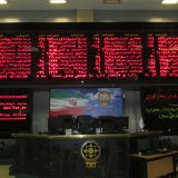Bears Continue Rout at Tehran Stock Exchange