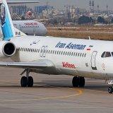 Fokker-100 Encounters Double Delay