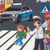 Police Plea to School Kids