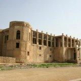 Bushehr: Frontline of History