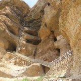 Kurdistan's Miraculous Cave