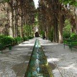 Persian Garden Tours