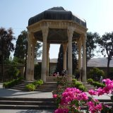 Shiraz, City of  Poets and Flowers