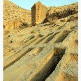 Siraf for World Heritage List