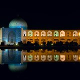 Isfahan Investment Opportunities