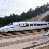 Chinese Group to Build LatAm's 1st Bullet Train
