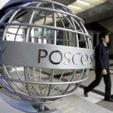 Saudi Fund to Buy Posco Stake