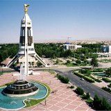 Turkmenistan Devalues Currency