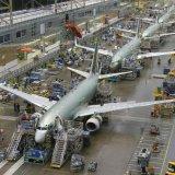 US Factory Orders Fall