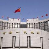 China's Deep Concerns