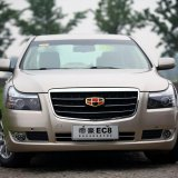 Sino-Iranian Auto Ties  to Stay on Course