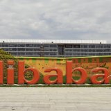 Alibaba Revenues  Exceed Expectations