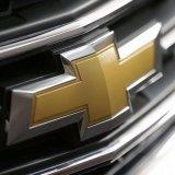 Chevrolet Officially  Entering Iran
