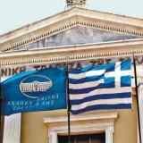 Credit Line  for Greece