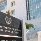 Cyprus to Exit Recession in 2015