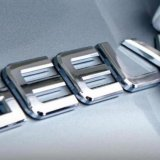 Geely to Unveil Compact Car Developed With Volvo