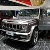 Jeep Wrangler Clone Announced