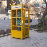 Wake-Up Call for Payphones