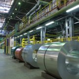 Russia Steel Co. to Keep Up Production
