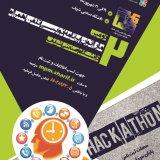 2nd Mobile App Hackathon Underway