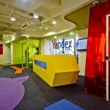 Yandex Denies Iran Entry