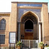 Dar ul-Funun Doors Open to Public